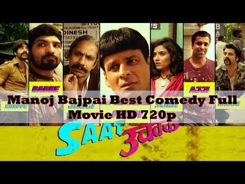Saat Uchakkey Full Movie 1080p HD 2016...