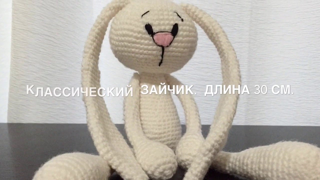 Зайчик амигуруми (голова) часть 1 | Doovi
