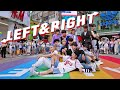 [KPOP IN PUBLIC CHANLLENGE] SEVENTEEN (세븐틴)-Left & Right Dance Cover by B-ZING from Taiwan