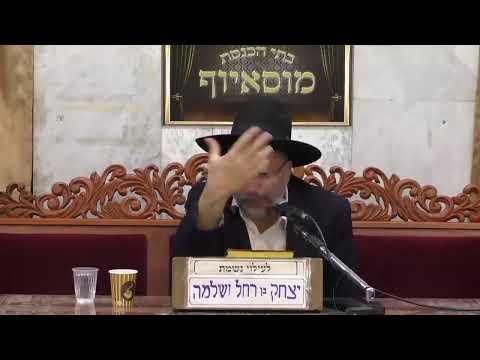 שידור חי בית הכנסת מוסיוף יום ראשון 14.7.19 חלק שני