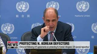 UN special rapporteur to reiterate issue of China's repatriation of N. Korean ...