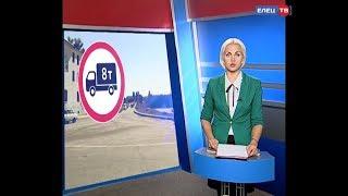 С 3 октября проезд грузовых машин по мосту через Быструю Сосну будет запрещен