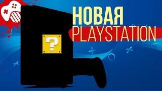 Sony анонсировала новую PlayStation, а Blizzard – новую Diablo