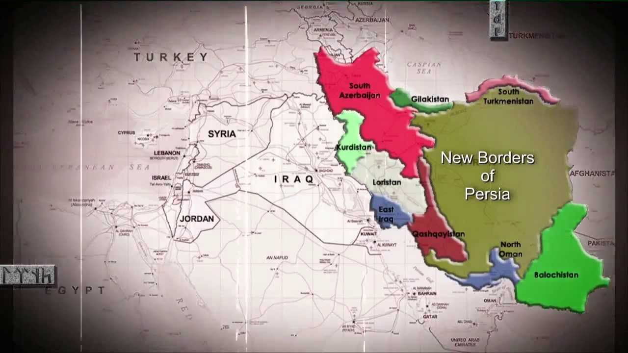 New Map Of Iran YouTube - Map of iran