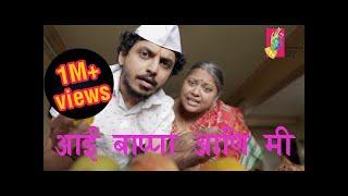 Aai, Bappa & Me: Every Household Ganpati - BhaDiPa