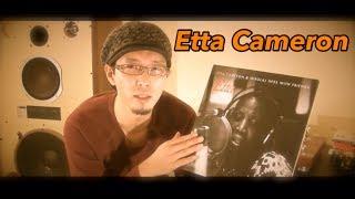 地を這うような重低音ボイスに痺れる!〜Etta Cameron and Nikolaj Hess with Friends「Etta」〜 限定1,000枚 Vinyl LP