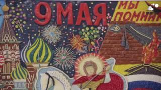 Я помню, я горжусь! («Пароход Онлайн») Великий Новгород