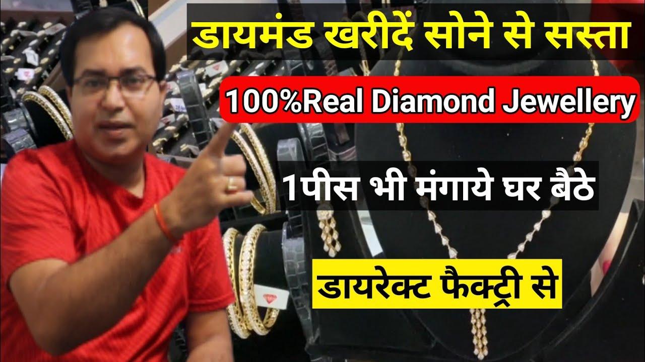 Diamond Jewellery @ 60% Off | Diamond Factory in Delhi | Cheapest Diamond Jewellery in India