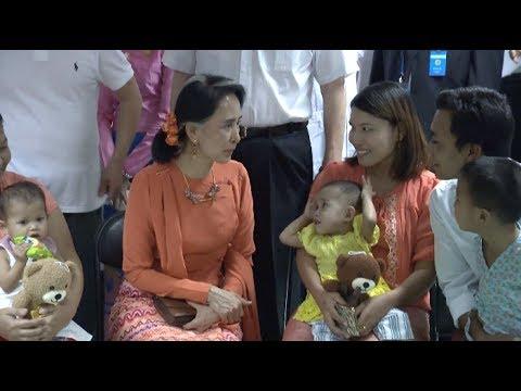 Aung San Suu Kyi visits Myanmar children with congenital heart disease in Beijing hospital