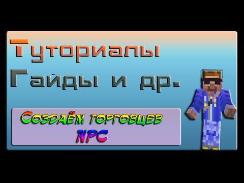 Сервера на майнкрафт 1 3 2 с модами - Скачай Миникрафт