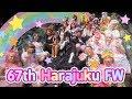 67th Harajuku Fashion Walk! ♪ (June '18) | ★ HIGHLIGHTS ★ Princess in Japan