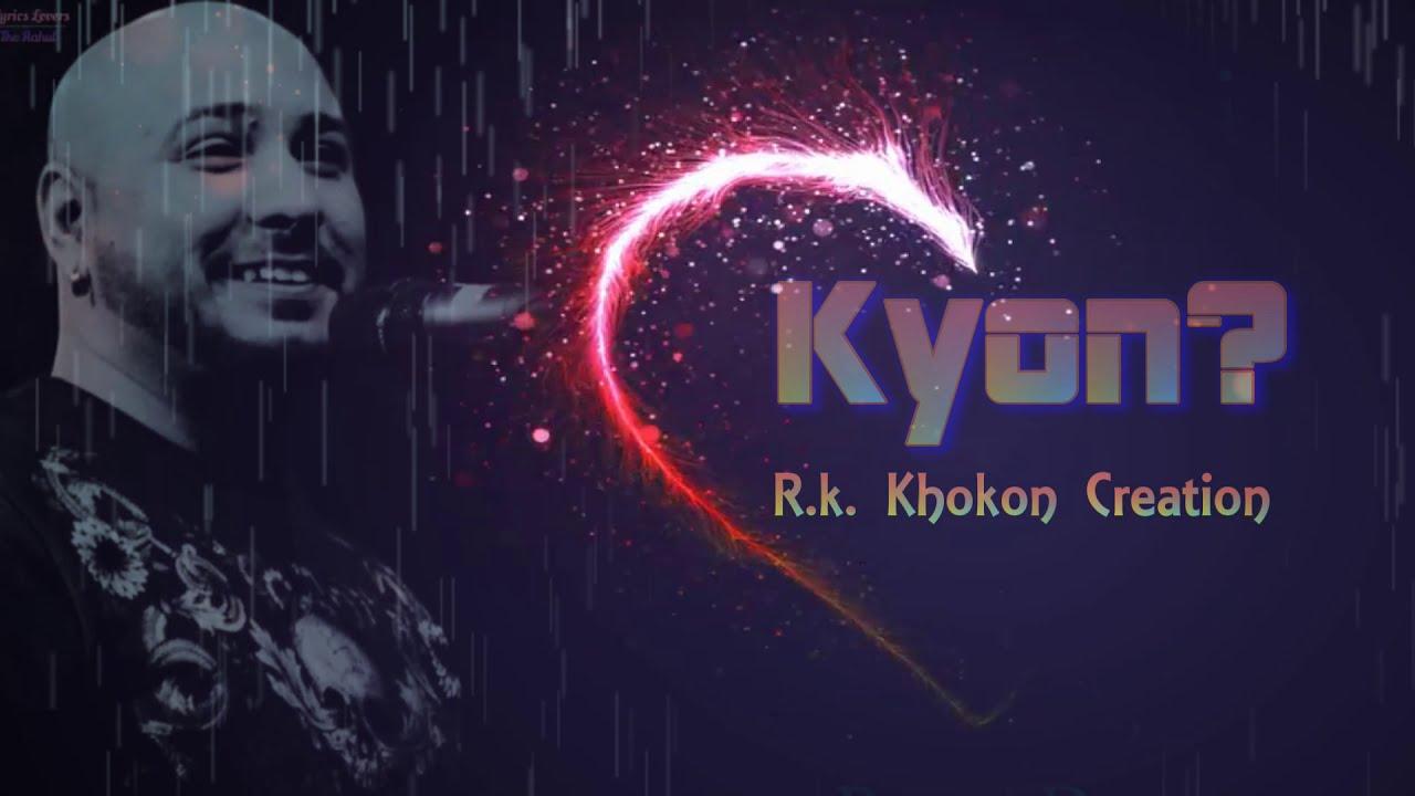 Kyon?   B Praak   Payal Dev   Sad Song   LBP