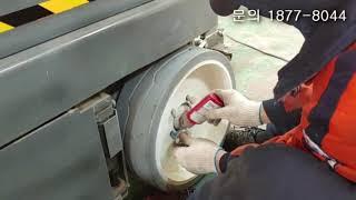 [대원렌탈]중고고소작업대/고소장비 수리/정비 영상