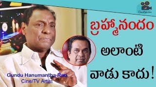 brahmanandam is not of that kind comedian gundu hanumantha rao exclusive interview chusipo
