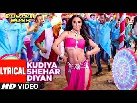 Kudiya Shehar Diyan Song With Lyrics   Poster Boys   Sunny Deol, Bobby Deol, Shreyas Talpade
