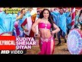 Kudiya Shehar Diyan Song With Lyrics | Poster Boys | Sunny Deol, Bobby Deol, Shreyas Talpade