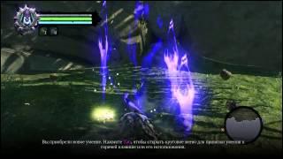 как Bзлoмать игру Darksiders 2 (На деньги, опыт и очки умений)