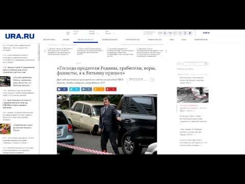 Коментарий к Статье на URA.RU Марии Кутеповой о визите Андрей Злоказова УФСБ Свердловской области