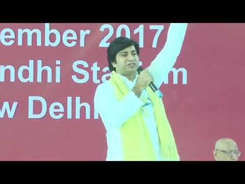 Ancient Rajyoga for Happy & Happy Bharat at Indira Gandhi stadium, New Delhi  17 9 2017