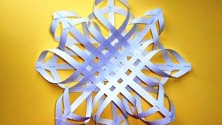 Снежинка из бумаги. Новогодние поделки