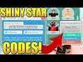 SECRET SHINY STAR UPDATE CODES IN FAME SIMULATOR! Roblox