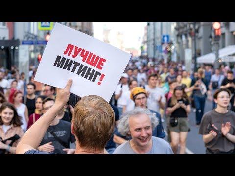 Задержания возле администрации Путина и митинг на Сахарова.  Live