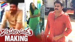 Katamarayudu Making | Pawan Kalyan | Shruti Haasan | Dolly | #Katamarayudu | Anup Rubens