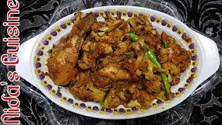 Delicious gobi chicken recipe - Mama