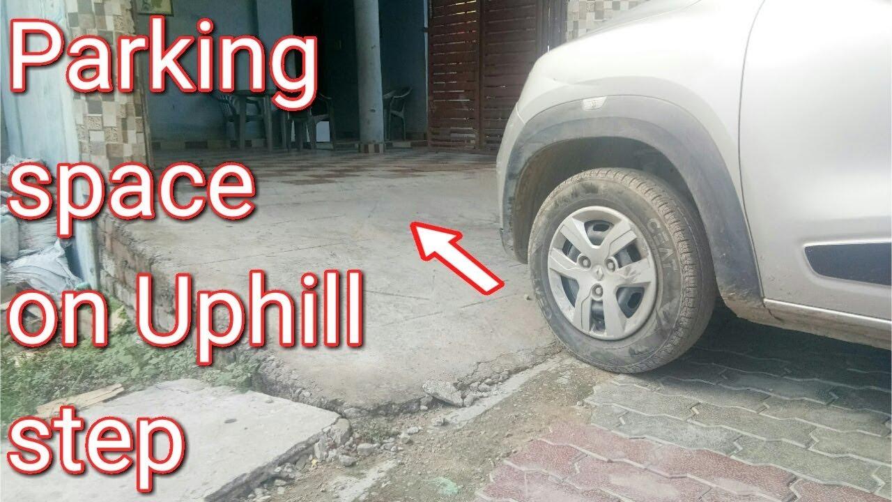 चढ़ाई पे कार कैसे चढ़ाय? car parking space   uphill half clutch