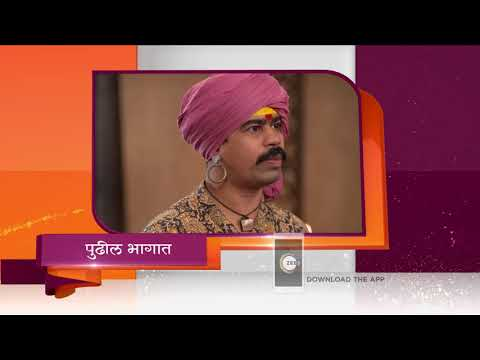 Swarajyarakshak Sambhaji - Spoiler Alert - 01 Sep 2018 - Watch Full Episode On ZEE5 - Episode 301