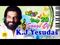 Top 20 Songs Of Yesudas | Romantic  Songs | Superhit Melody Songs | Non Stop Malayalam Film Songs