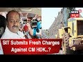 Janthakal Mining Case: Supreme Court To Hear SIT's New Proceedings Against CM HDK Tomorrow