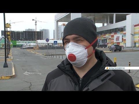 Улицы Красноярска опустели в нерабочий понедельник: репортаж