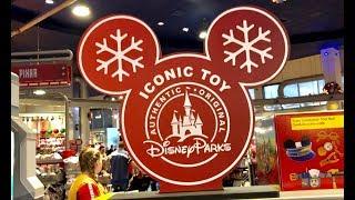 Disney World Toy Hunt for Disney Cars 2 - Secret Surprise for Nemo & Dory Fans (2nd half of video)