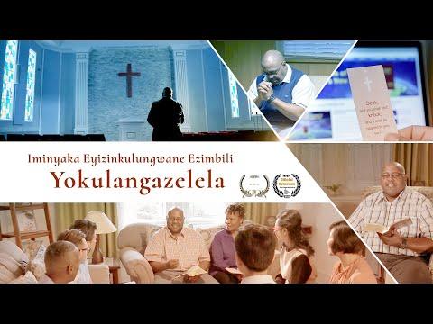 2018 Best Christian Music Video