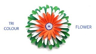 Tri Colour Flower for Independence day and Republic day - DIY Tutorial from Paper Folds - 994