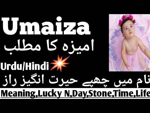 27++ Zainab meaning in urdu point ideas in 2021