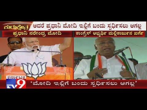 'I Can Contest From Varanasi but Modi can't contest from Kalaburagi' Mallikarjun Kharge