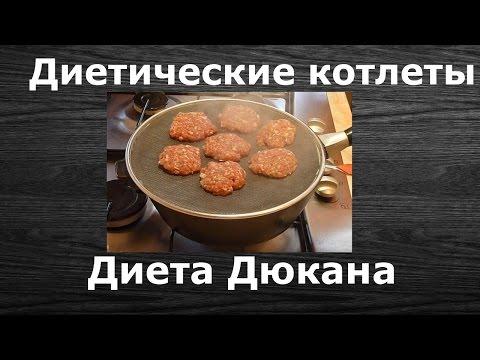 Вкусный хлеб по Дюкану (7 рецептов)