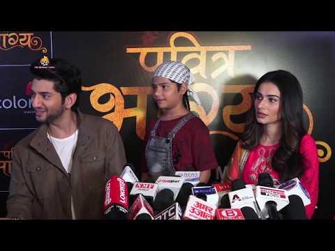 Press meet of Colors Upcoming show Pavitra Bhagya