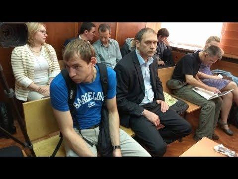 Онлайн-трансляция суда над экс-главой Верх-Исетского района Екатеринбурга