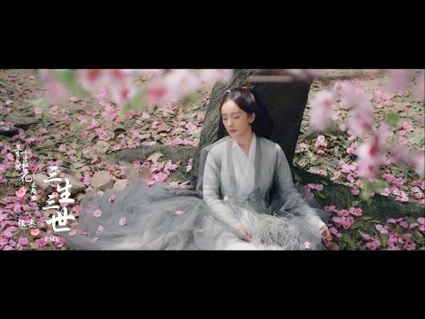 三生三世十里桃花 aka ETERNAL LOVE OST - 三生三世