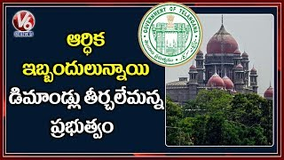 TS Govt Submits Additional Counter Copy In HC | TSRTC Strike  Telugu