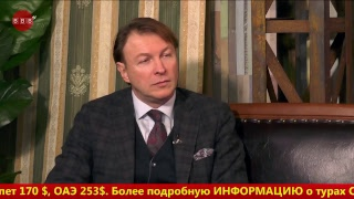 Бронируй с BamBarBia.tv