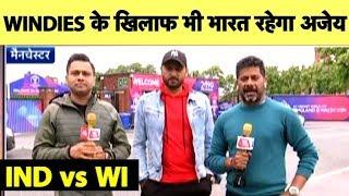 Aaj Tak Show: Harbhajan ने कहा Windies की Bouncers का Virat & Co. देगी जवाब | VIKRANT GUPTA