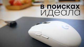 Logitech G305: мы нашли идеальную беспроводную мышь!