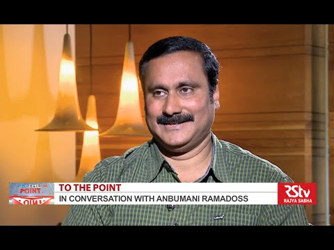 To The Point Anbumani Ramadoss