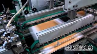 DGM MEGAFOLD 1650SL FOLDER GLUER Producing 4 corner boxes(Linear guide system