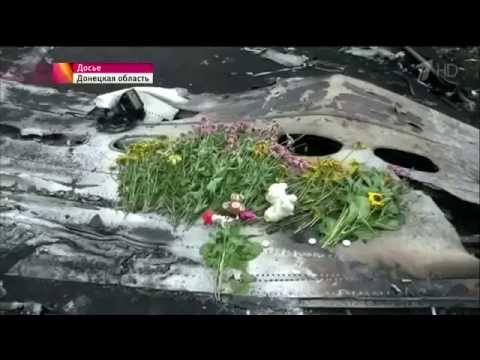 Риа новости россии 2012