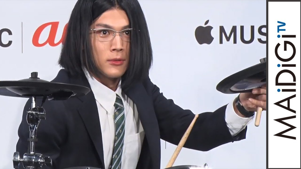 中川大志、ドラム生披露&決め顔 松本穂香への無茶ぶりも